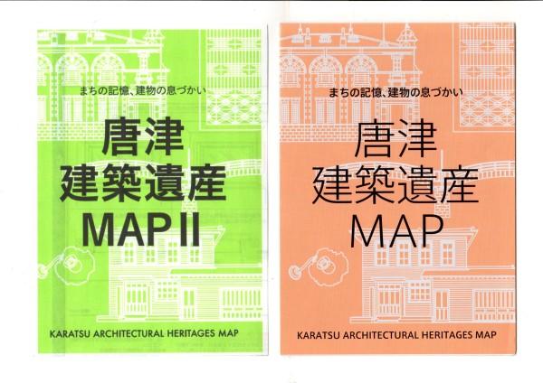 MAP表紙005